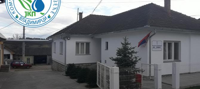 Радови на замени водоводне мреже у насељу Ново Село
